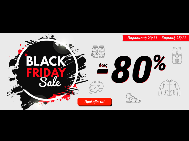motodirect black friday 2018