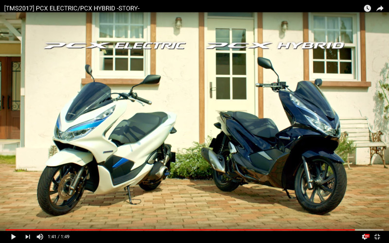 honda pcx hybrid electric