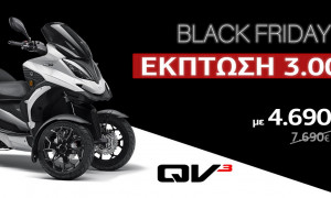 quadro qv3 prosfora black friday 10